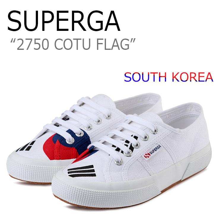 スペルガ スニーカー SUPERGA メンズ レディース 2750 COTU FLAG フラッグ SOUTH KOREA コリア S008TM0G85 シューズ