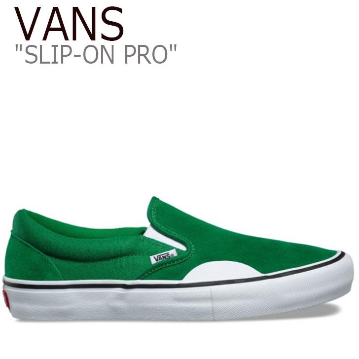 バンズ スリッポン プロ スニーカー VANS メンズ SLIP-ON PRO スリッポンプロ AMAZON アマゾン GREEN グリーン VN00097MU2A シューズ