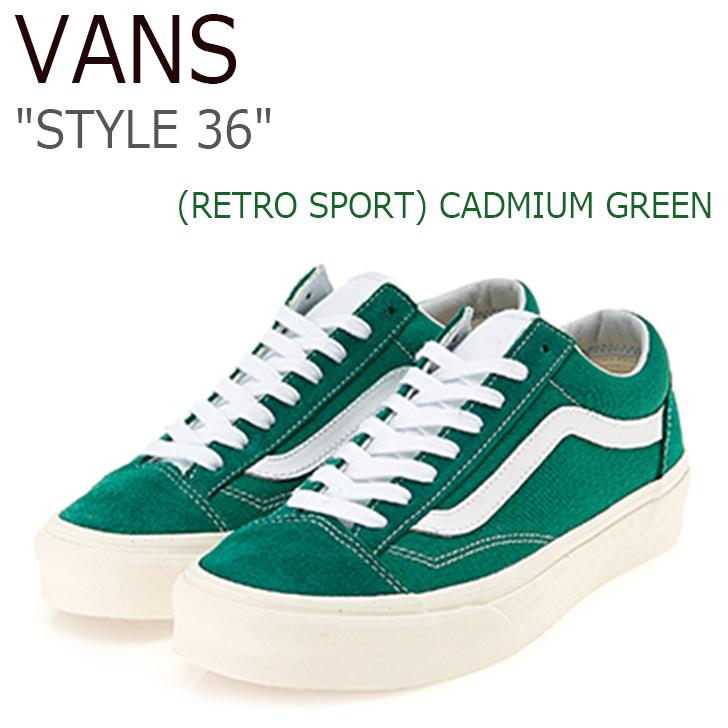 バンズ スタイル36 スニーカー VANS メンズ レディース STYLE 36 (RETRO SPORT) CADMIUM GREEN レトロスポーツ カドミウム グリーン VN0A3DZ3U8L シューズ