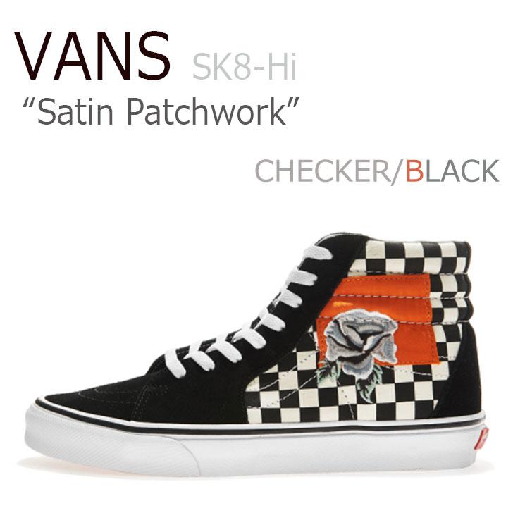バンズ スニーカー VANS メンズ レディース SK8-Hi Satin Patchwork スケートハイ サテン パッチワーク CHECKER BLACK チェッカー ブラック VN0A38GEUBK1 シューズ