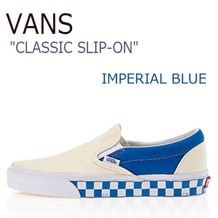 バンズ スリッポン スニーカー VANS メンズ レディース CLASSIC SLIP-ON SIDEWALL CHECK IMPERIAL BLUE WHITE サイドウォール チェック インペリアルブルー ホワイト VN0A38F7RA6 シューズ