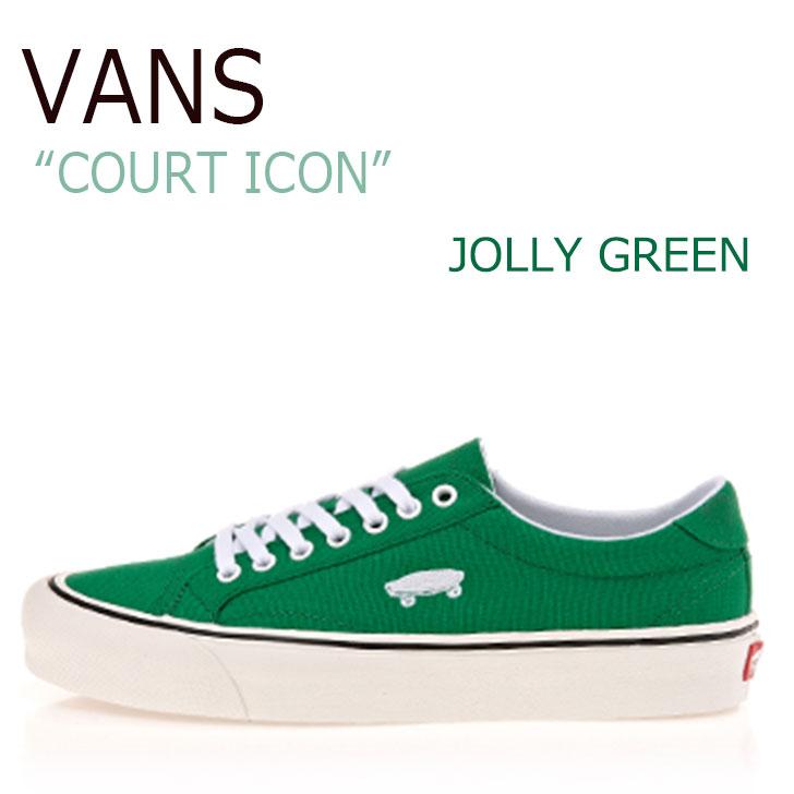 バンズ スニーカー VANS メンズ レディース COURT ICON コートアイコン JOLLY GREEN グリーン VN0A3JF2RFZ シューズ