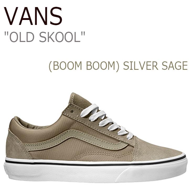 バンズ オールドスクール スニーカー VANS メンズ OLD SKOOL (BOOM BOOM) SILVER SAGE TRUE WHITE ブーム ブーム シルバー セージ トゥルーホワイト VN0A38G1OC8 シューズ