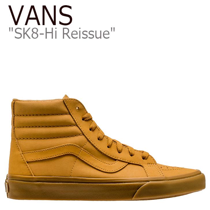 バンズ スニーカー VANS メンズ レディース SK8-Hi Reissue Vansbuck スケートハイ リシュー バンズバック Light Gum Mono ライトガム VN0A2XSBOTS シューズ