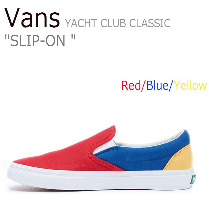 バンズ スニーカー VANS メンズ レディース CLASSIC SLIP-ON (VANS YACHT CLUB) クラシック スリッポン RED BLUE YELLOW レッド VN0A38F7QF21 シューズ