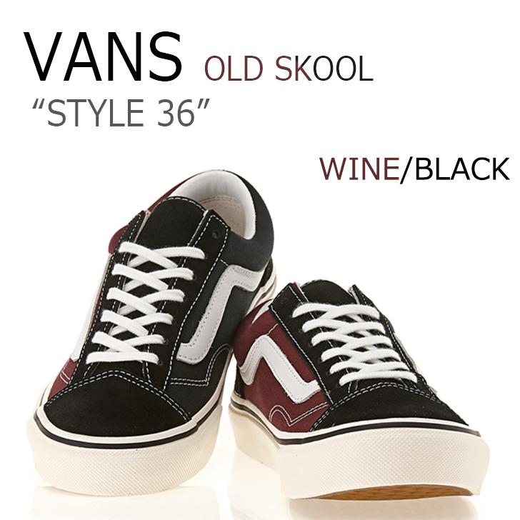 バンズ オールドスクール スタイル36 スニーカー VANS メンズ レディース OLD SKOOL STYLE 36 オールド スクール クレイジー WINE ワイン BLACK ブラック V36OG VN0A3TWLSE2 シューズ