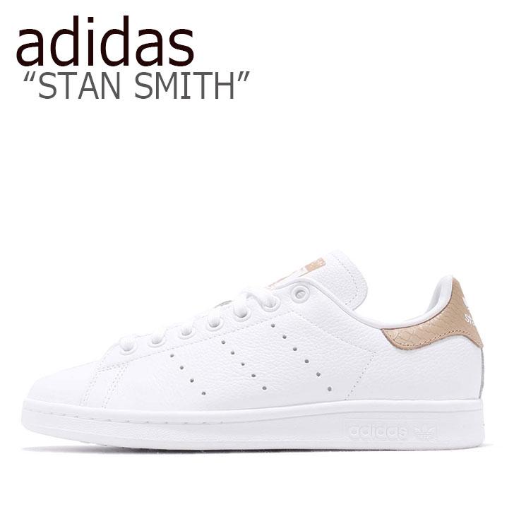 アディダス スタンスミス スニーカー adidas メンズ レディース STAN SMITH スタンスミス WHITE BEIGE ホワイト ベージュ B41476 シューズ 【中古】未使用品