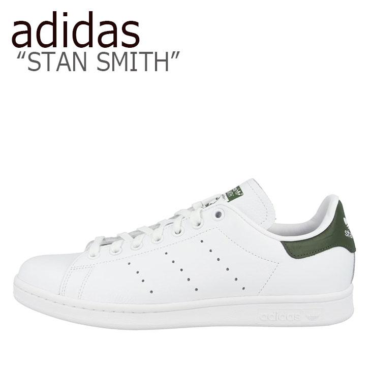 アディダス スタンスミス スニーカー adidas メンズ レディース STAN SMITH スタンスミス WHITE KHAKI ホワイト カーキ B41477 シューズ 【中古】未使用品