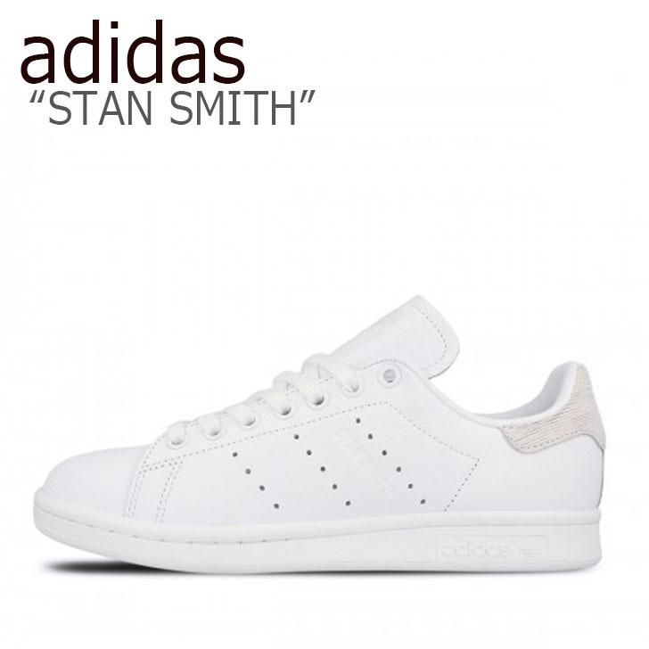 アディダス スタンスミス スニーカー adidas レディース STAN SMITH スタンスミス WHITE ホワイト B41625 シューズ 【中古】未使用品