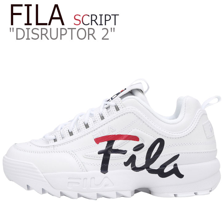 フィラ ディスラプター2 スニーカー FILA メンズ レディース DISRUPTOR 2 SCRIPT ディスラプター2 スクリプト WHIET ホワイト FS1HTB1191X FLFL9S1U10 FLFL9F3U10 1FM00863-121 シューズ