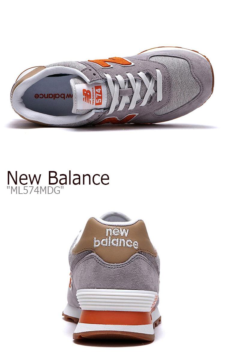 new balance 574 mdg