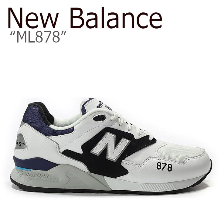 nouvelle arrivee 219c1 61c33 New Balance 878 sneakers New Balance men gap Dis ML 878 New Balance878  WHITE white ML878AAA shoes-free article