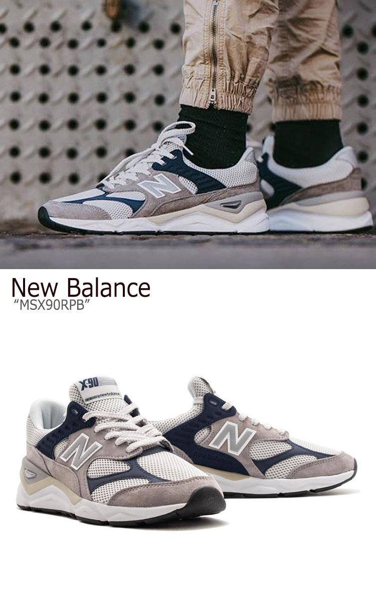 new balance msx