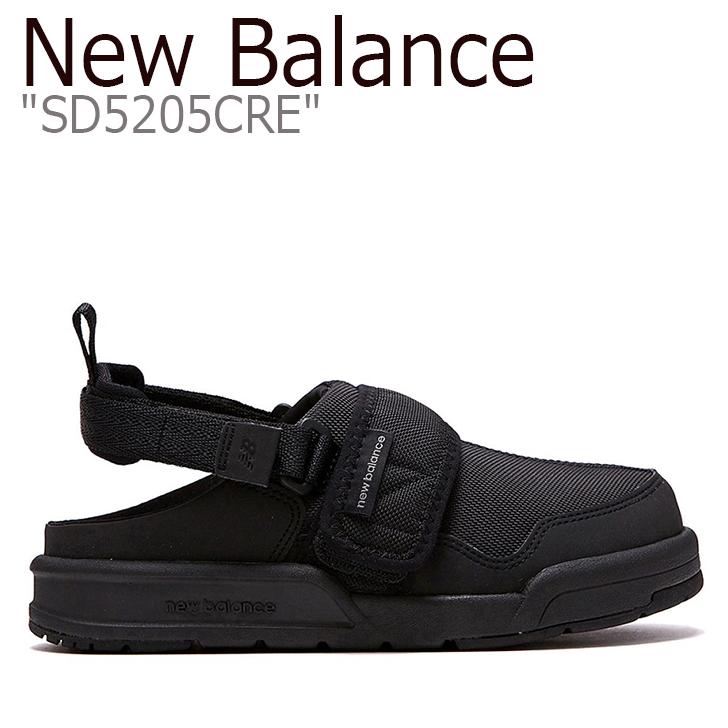 mule new balance