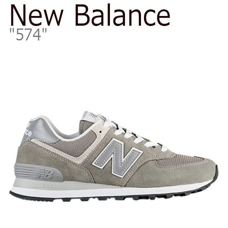 uk availability 74f12 67351 New Balance 574 sneakers NEW BALANCE Lady's new balance 574 New Balance 574  GRAY gray WL574EG shoes-free article