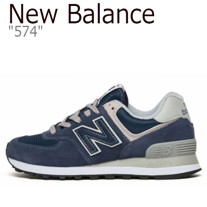 ニューバランス 574 スニーカー NEW BALANCE レディース new balance 574 NAVY ネイビー WL574EN シューズ 【中古】未使用品