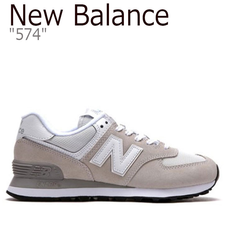 ニューバランス スニーカー NEW BALANCE レディース new balance 574 BEIGE ベージュ WL574EW シューズ 【中古】未使用品