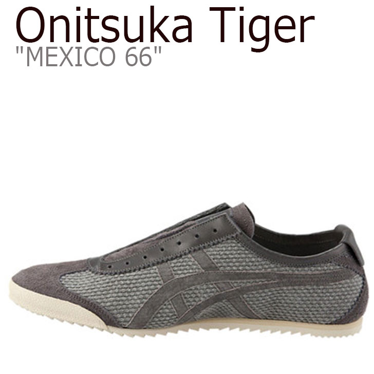 オニツカタイガー メキシコ 66 スニーカー Onitsuka Tiger メンズ MEXICO 66 SLIP-ON DELUXE メキシコ 66 スリッポン デラックス CARBON カーボン GRAY グレー 1181A019-020 シューズ