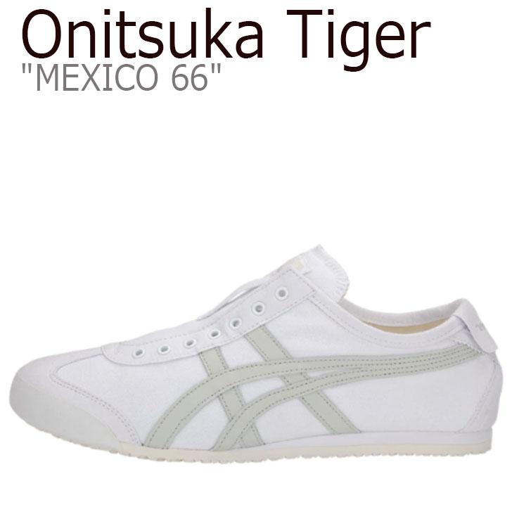 オニツカタイガー メキシコ66 スニーカー Onitsuka Tiger メンズ レディース MEXICO 66 SLIP-ON メキシコ 66 スリッポン WHITE ホワイト LIGHT SAGE ライトセージ 1183A360-103 シューズ