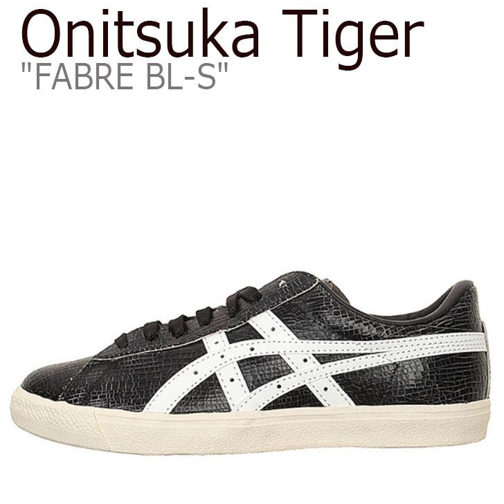 オニツカタイガー ファブレ スニーカー Onitsuka Tiger メンズ レディース FABRE BL-S ファブレ BL-S BLACK ブラック WHITE ホワイト 1183A457-001 シューズ