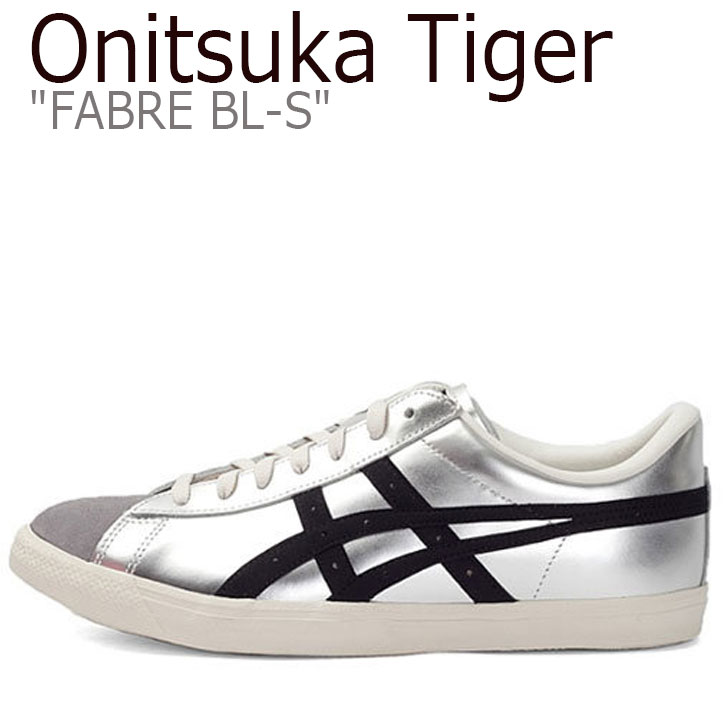 オニツカタイガー ファブレ スニーカー Onitsuka Tiger メンズ レディース FABRE BL-S ファブレ BL-S SILVER シルバー BLACK ブラック D250K-9390 シューズ