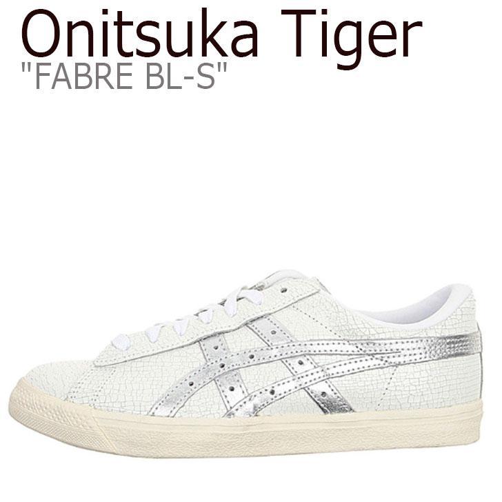 オニツカタイガー ファブレ スニーカー Onitsuka Tiger メンズ レディース FABRE BL-S ファブレ BL-S WHITE ホワイト SILVER シルバー D254K-0193 シューズ