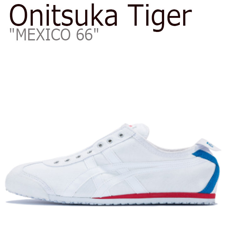 オニツカタイガー メキシコ 66 スニーカー Onitsuka Tiger メンズ レディース MEXICO 66 SLIP-ON メキシコ 66 スリッポン WHITE ホワイト D3K0N-100 シューズ