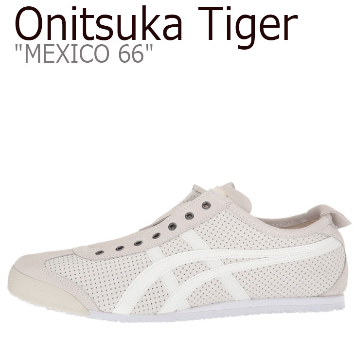 オニツカタイガー メキシコ66 スニーカー Onitsuka Tiger メンズ レディース MEXICO 66 SLIP-ON メキシコ 66 スリッポン 白い ホワイト D815L-0101 シューズ