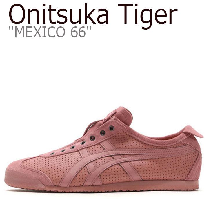 オニツカタイガー メキシコ 66 スニーカー Onitsuka Tiger レディース MEXICO 66 SLIP-ON メキシコ 66 スリッポン ASH ROSE アッシュローズ D815L-2424 シューズ