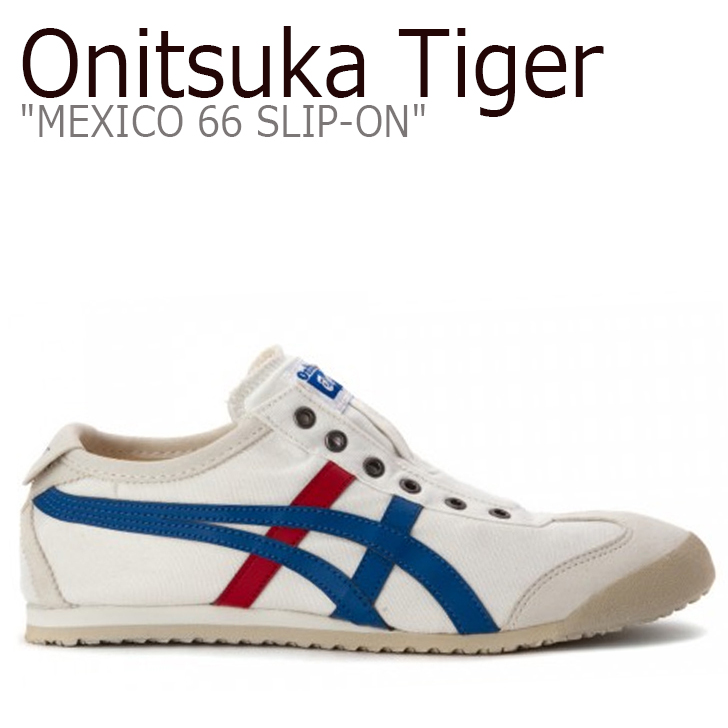 promo code 5d0b3 bbe61 Onitsuka tiger sneakers Onitsuka Tiger men gap Dis MEXICO 66 SLIP-ON Mexico  66 slip-ons White Tricolor white tricolor D3K0N-0143 shoes