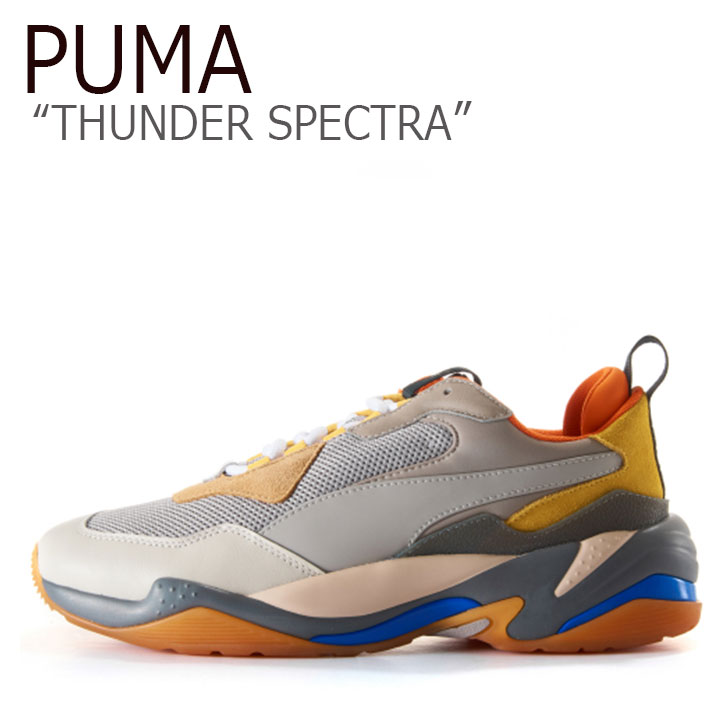 puma thunder spectra multi - 56% OFF