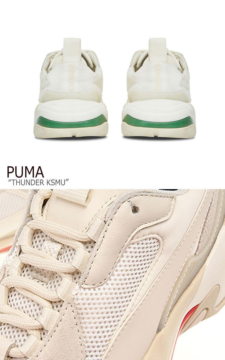 puma 36751612, OFF 70%,Best Deals Online.,