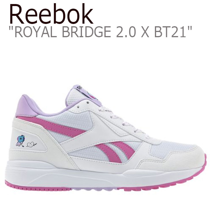 リーボック ロイヤルブリッジ スニーカー REEBOK メンズ レディース ROYAL BRIDGE 2.0 ロイヤル ブリッジ 2.0 X BT21 MANG マング WHITE ホワイト PURPLE パープル DV8906 シューズ