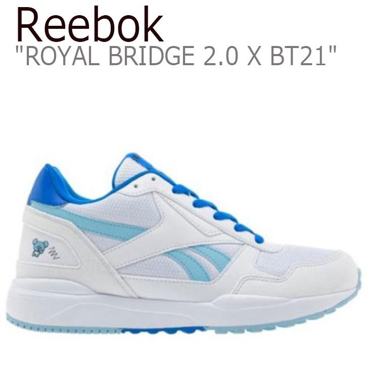 リーボック ロイヤルブリッジ スニーカー REEBOK メンズ レディース ROYAL BRIDGE 2.0 ロイヤル ブリッジ 2.0 X BT21 KOYA コヤ WHITE ホワイト BLUE ブルー DV8907 シューズ