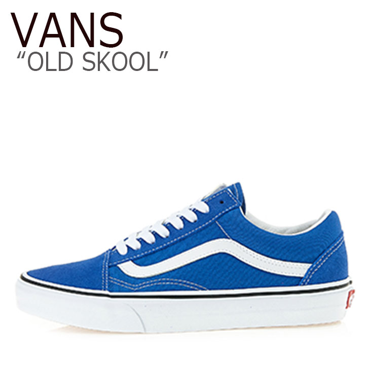 バンズ オールドスクール スニーカー VANS メンズ レディース OLD SKOOL LAPIS BLUE TRUE WHITE ラピスブルー トゥルーホワイト VN0A38G1VJI シューズ