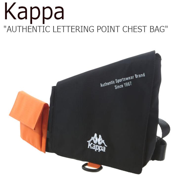 カッパ ボディバッグ Kappa メンズ レディース AUTHENTIC LETTERING POINT CHESTBAG オーセンティック レタリング ポイント チェストバッグ BLACK ブラック KKBA256UN バッグ