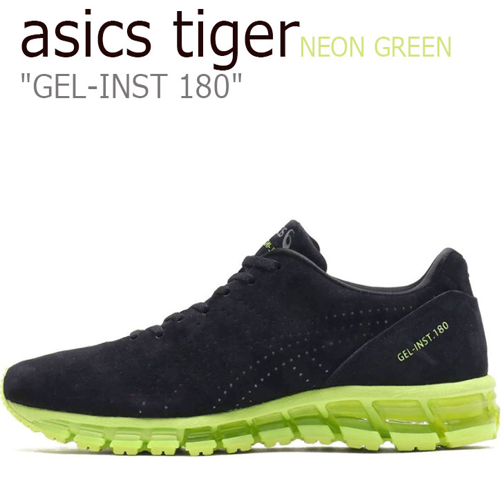 アシックスタイガー スニーカー asics tiger メンズ GEL-INST 180 NEON PACK ゲルインスト180 ネオンパック BLACK ブラック NEON GREEN ネオングリーン 1023A006-002 シューズ
