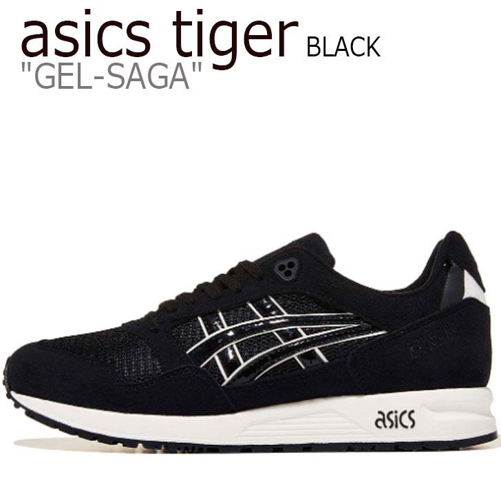 アシックスタイガー スニーカー asics tiger メンズ レディース GEL-SAGA ゲル サーガ BLACK ブラック 1191A125-001 シューズ