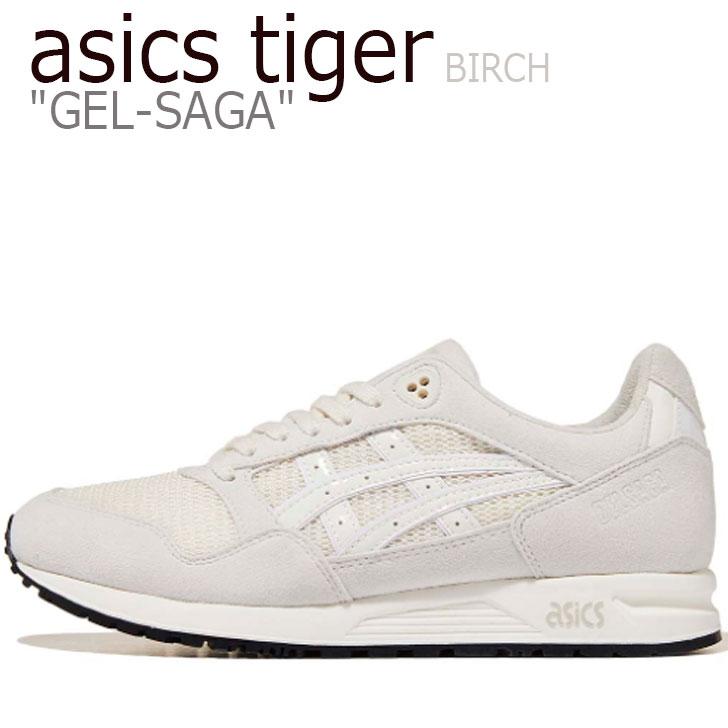 サーガ BEIGE BIRCH asics ゲル ベージュ メンズ GEL-SAGA アシックスタイガー シューズ レディース tiger バーチ 1191A125-200 スニーカー