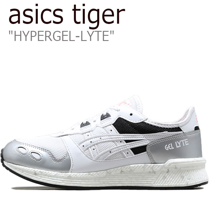アシックスタイガー スニーカー asics tiger メンズ レディース HYPER GEL-LYTE ハイパーゲルライト WHITE ホワイト SILVER シルバー 1192A085-100 シューズ