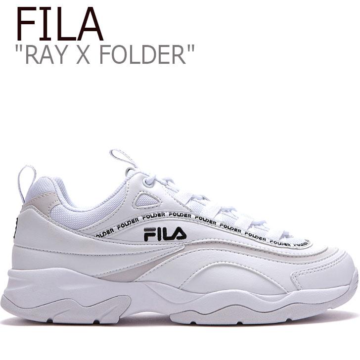 フィラ レイ スニーカー FILA メンズ レディース RAY X FOLDER TAPEY TAPE レイ X フォルダー テーピー テープ WHITE ホワイト FLFL9S2U04 シューズ
