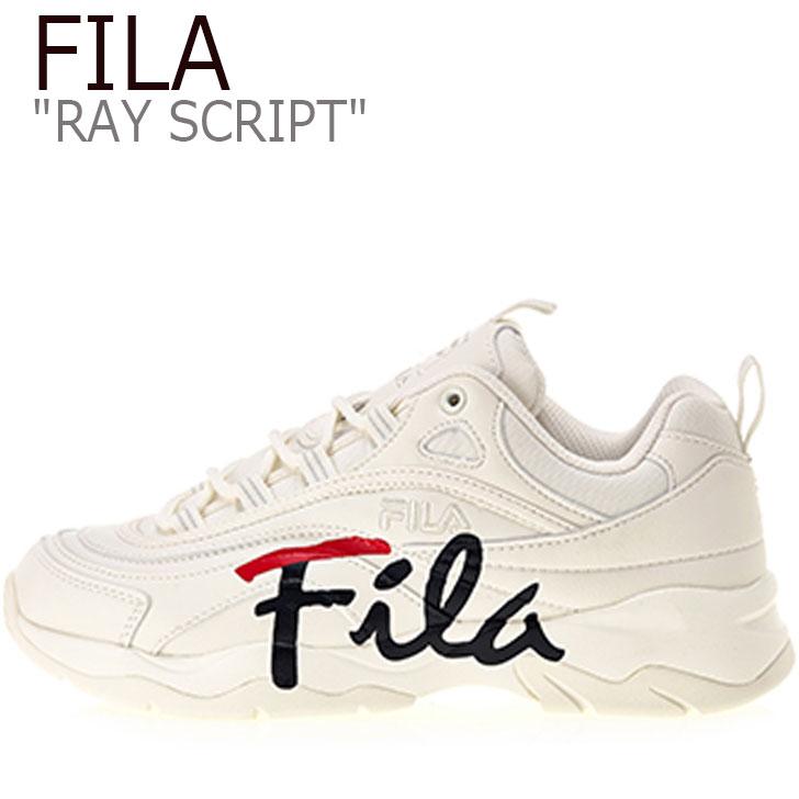 フィラ レイ スニーカー FILA メンズ レディース RAY SCRIPT レイ スクリプト BEIGE ベージュ FS1SIB1395X シューズ