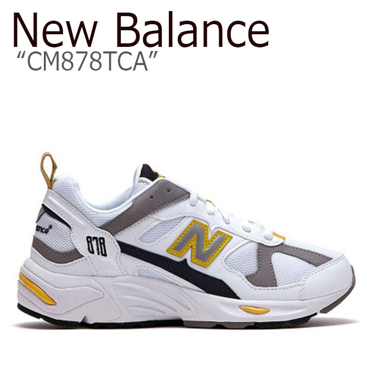 ニューバランス 878 スニーカー New Balance メンズ レディース CM878TCA New Balance868 WHITE YELLOW ホワイト イエロー NBPD9S407W シューズ 【中古】未使用品