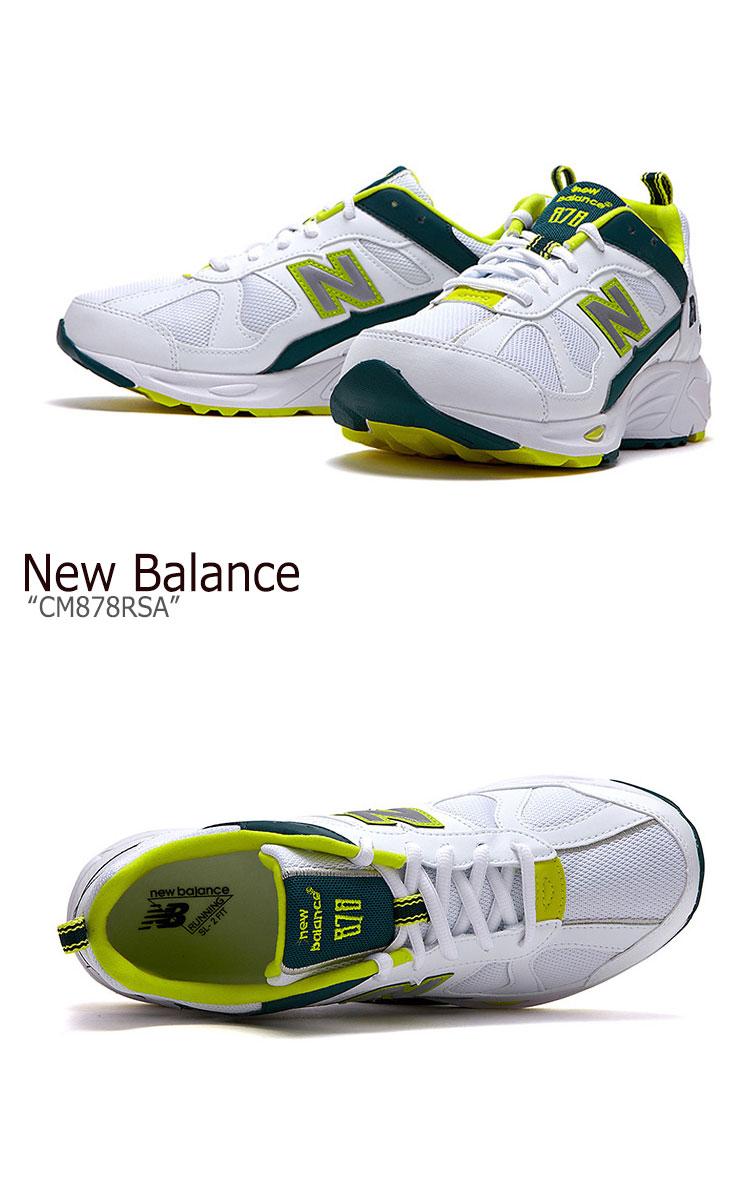 new balance lime