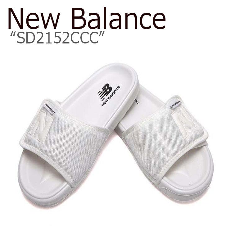 ニューバランス サンダル New Balance メンズ レディース SD2152CCC WHITE ホワイト NBRJ9S420C シューズ 【中古】未使用品