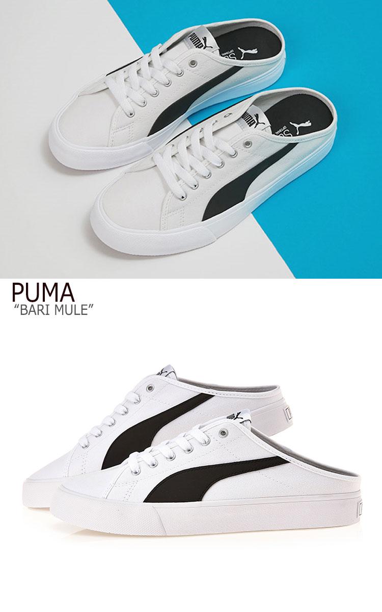 puma contact
