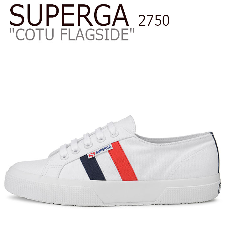 スペルガ スニーカー SUPERGA メンズ レディース 2750 COTU FLAGSIDE 2750 コート フラッグサイド WHITE ホワイト S00EJC0 シューズ