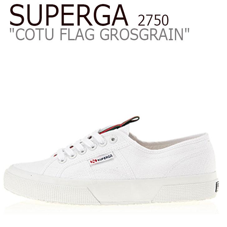スペルガ スニーカー SUPERGA メンズ レディース 2750 COTU FLAG GROSGRAIN 2750 コート フラッグ グログラン WHITE ホワイト S00FD30 シューズ