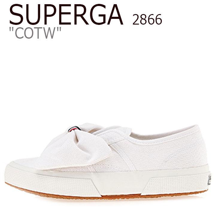 スペルガ スニーカー SUPERGA レディース 2866 COTW 2866 コート ウーマン WHITE ホワイト S00FDZ0 シューズ