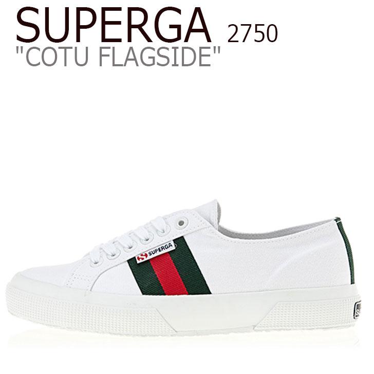 スペルガ スニーカー SUPERGA メンズ レディース 2750 COTU FLAGSIDE 2750 コート フラッグサイド WHITE ホワイト GREEN グリーン RED レッド S00G1H0 シューズ
